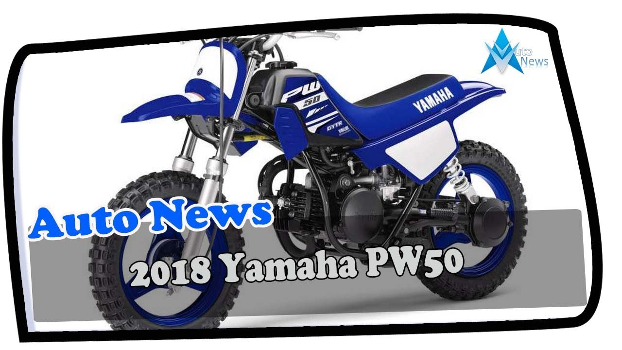 Yamaha pw50 price
