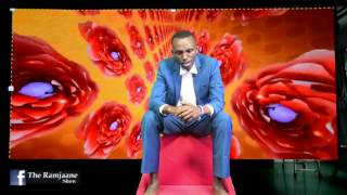 Nerea  By Sauti Sol Covered by Ramjaane Joshua(KinyaRwanda Version) The Ramjaane Show Rwandan Comedy