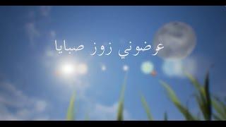 SELIM PROJECT-Ordhouni Zouz Sbaya