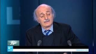 حوار مع وليد جنبلاط - رئيس الحزب التقدمي الاشتراكي