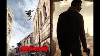 Action Movie Update | Action Tamil Movie | Vishal Update | Tamanna Update