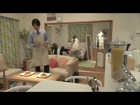 Takaoka Sousuke 2
