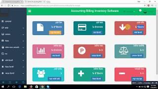 Online accounting billing inventory management system - purchase, sales, stock software bangla. for small business, in...