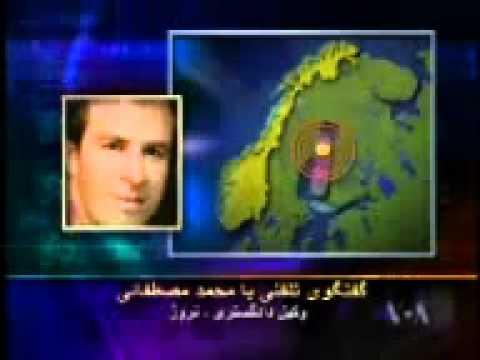 Voa - Interview with Mohammad Mostafaei, sakineh Ashtiani's lawyer 9 Aug 2010