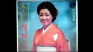 金田たつえ - くちなし情話