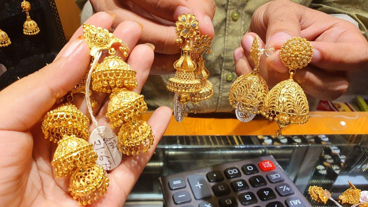 সোনার অসম্ভব সুন্দর কানের ঝুমকে কানের দুল //gold earrings