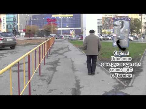 Кошелек. Когда поставят ограждения тротуара на пересечении улиц Профсоюзная и 50 лет Октября