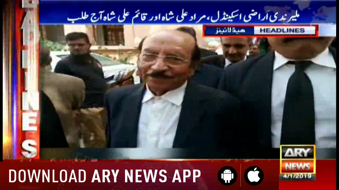 Headlines ARYNews 1000 4th January 2019