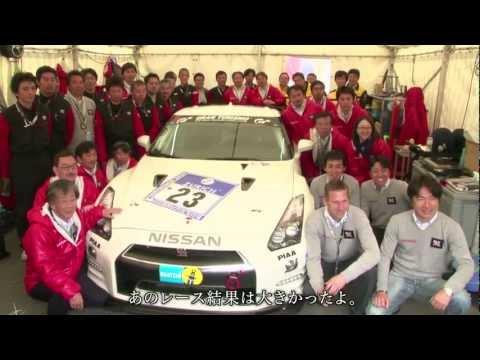 NISSAN GT-R 2012 Nurburgring 24-hour Race