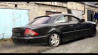 Как должен валить Mercedes на 12 котлах. ЦАРЬ-КУПЕ. V12 Mercedes.