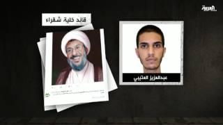 تفاصيل خلية شقراء الإرهابية