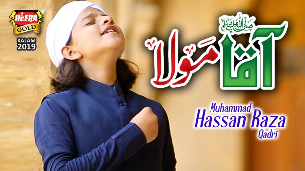 New Ramzan Naat 2019 - Muhammad Hasssan Raza Qadri - Aqa Mola - Official Video - Heera Gold