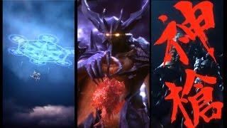 Final Fantasy Brave Exvius - All Esper/Bestia Summon Attacks (Odin, etc.) - FFBE