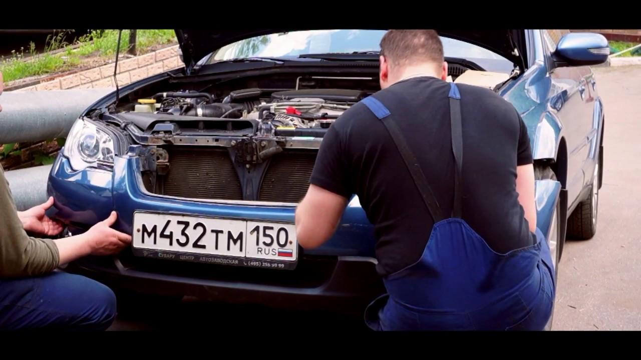 Subaru Outback ремонт раскрошившейся и запотевшей фары