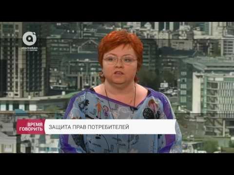 Время говорить | Защита прав потребителей (07.07.2017)