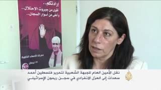 الاحتلال ينقل سعدات للعزل الانفرادي بسجن ريمون