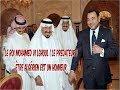 Algérie Vs Maroc au Roi Mohamed VI lghoul أغنية الغول  تقصف بالثقيل الملك محمد السادس