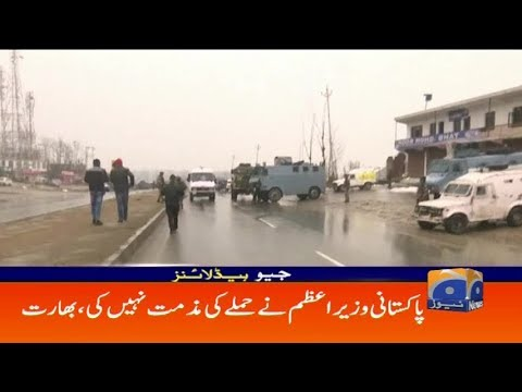 Geo Headlines - 08 PM - 19 February 2019