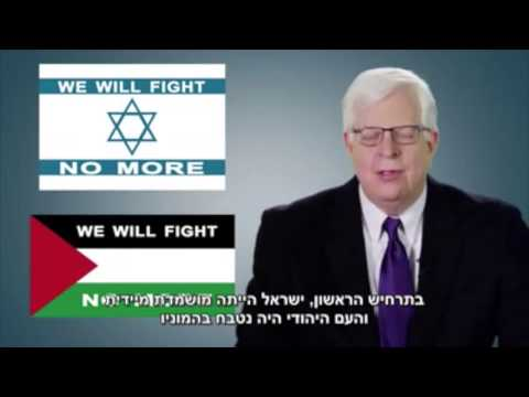 Let's Save Israel! - The Full Story