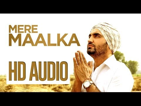 Ravinder Grewal | Mere Maalka | HD AUDIO | Brand New Punjabi Song 2014