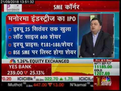 CNBC Awaaz - Interview of Mr. Ashish Saraf, President, Manorama Industries Limited.