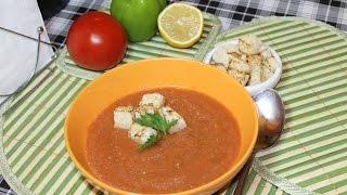 Гаспачо. Вкусный холодный летний суп
