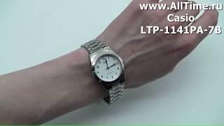 Обзор. Японские наручные часы Casio LTP-1141PA-7B