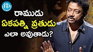 I have more knowledge than people who worship the God - Director Ram Gopal Varma | Ramuism 2nd Dose