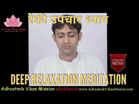 Adhyatmik Dhyan Live Stream- REIKI HEALING MEDITATIONS BY VIKAS DUGGAL