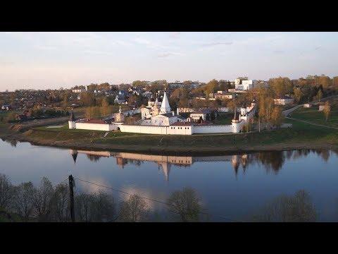 Старица. Древний русский город на Волге