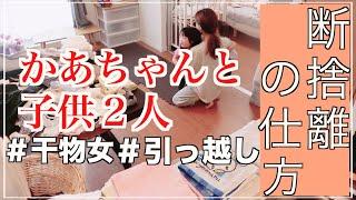 過去おすすめ動画 ダイソーのFrancfranc風商品▷https://youtu.be/dwXXBI...