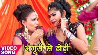 Mama Anguri Se Dhodhi Gudrawata - Dulhin Ta Nik Biya - Karan Singh - Bhojpuri Hit Songs 2017 new