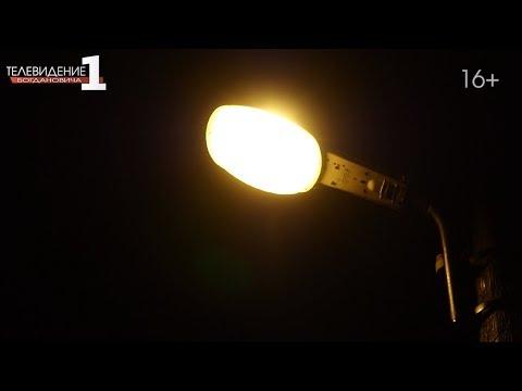 Модернизация уличного освещения в сельских территориях