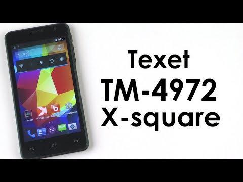 Прошивка телефона Texet X-square TM-4972 (удаление вирусов)