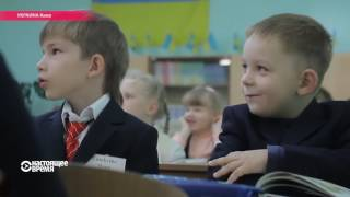 Без домашних заданий и чтения на скорость: как дети вскоре будут учиться в Украине