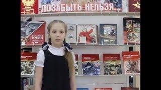 Стихи о войне читают дети на День Победы 9 мая