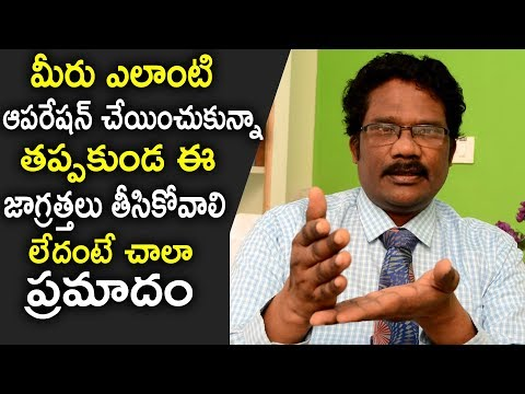 Major Precautions to Take After Operations   Dr Varun Amazing Health Tips    Health Qube