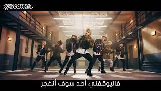 """BTS - MIC Drop """"Steve Aoki Remix"""" - Arabic sub الترجمه العربيه"""