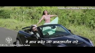 Prem Rutu Mr &Ms Sadachari Marathi Whatsapp Status