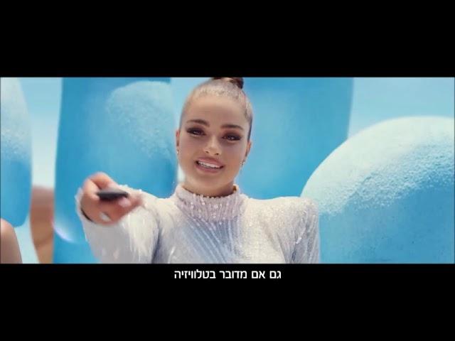 פינת הפרסומות של גולן נוחיאן 11.7.21