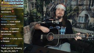 ( ( С новым Годом Будто Старого Не Хватило ( ( #live #живаямузыка #гитара #пикник #песни #каверы #БГ