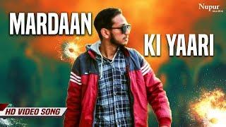 Mardaan Ki Yaari Dada Sadhu | New Haryanvi Songs Haryanavi 2019 | Nav Haryanvi