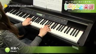 使用した楽譜はコチラ http://www.print-gakufu.com/score/detail/55540...