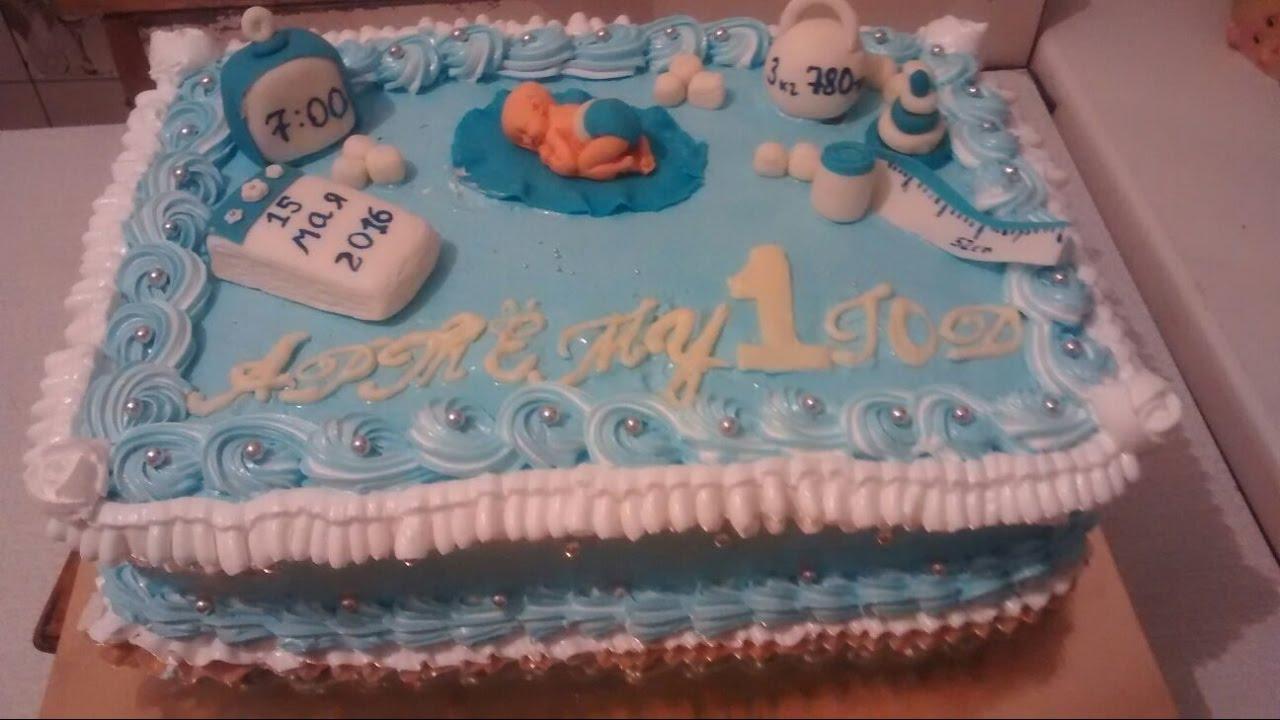 Украшение торта на годик.мальчику год.торт на год для ...