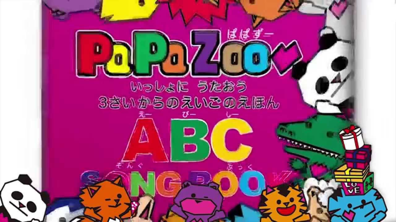 「PaPaZoo」の画像検索結果