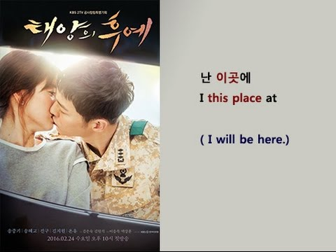 Gummy – You Are My Everything Lyrics Video for Korean Learners (Descendants of the Sun OST)