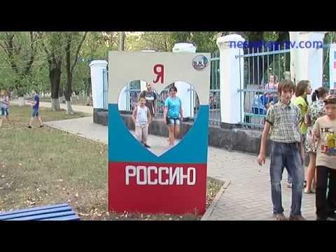 секс знакомства новошахтинск ростовской области