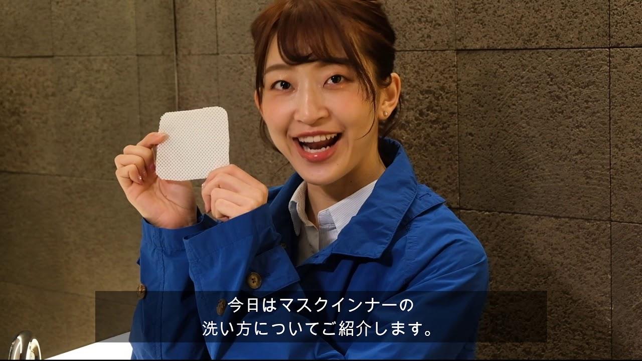 会社 小松 マテーレ マスク 株式