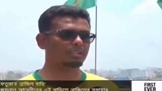 Bangladesh sports news | 01-06-2018