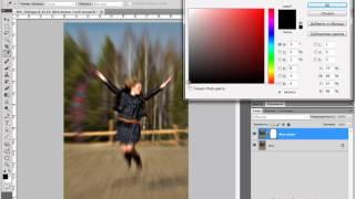 Больше динамизма фотографиям - Photoshop Tutorial от Евгения Карташова